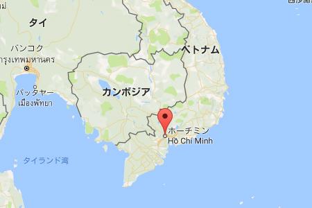 ベトナム(ホーチミン)